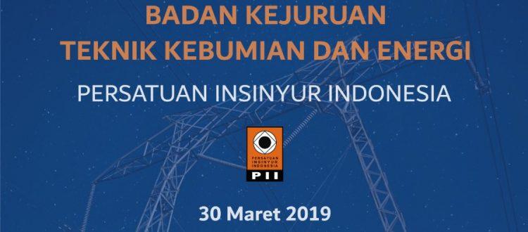 Konvensi Nasional Ke 2 persatuan insinyur indonesia (2)